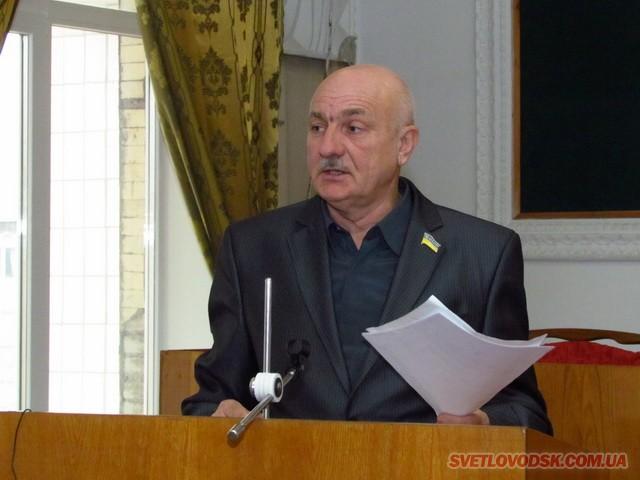 Юрій Сап'янов