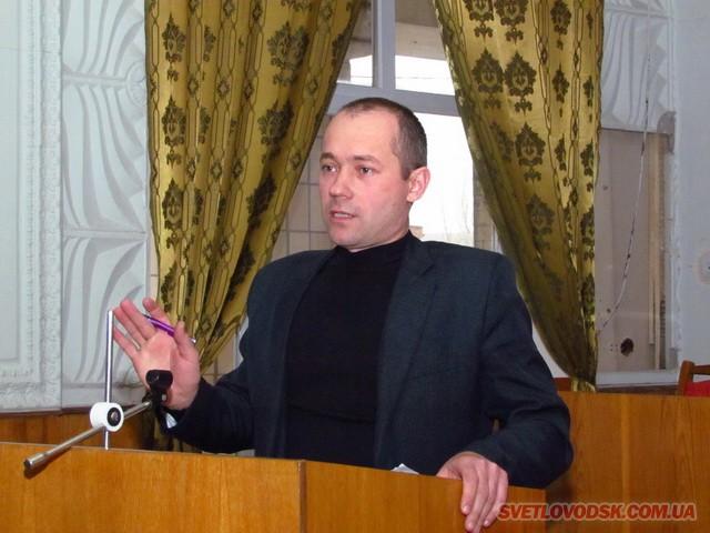 Сергій Філоненко