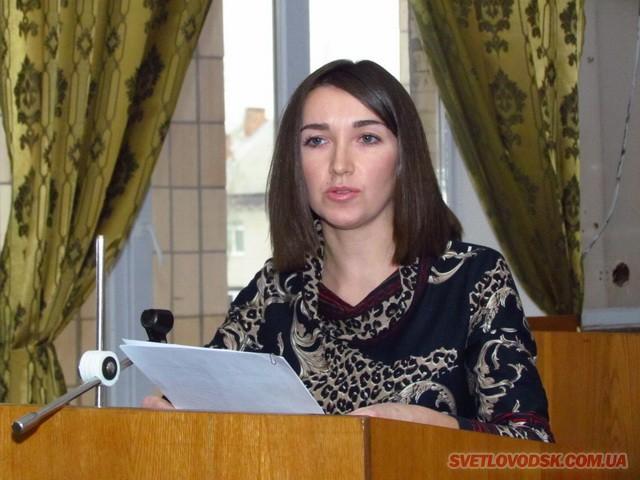 Тетяна Веремієнко