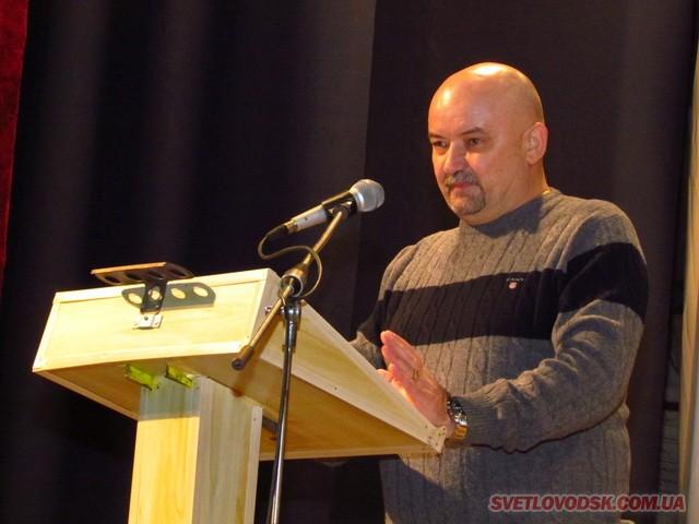 Міський голова Валентин Козярчук зустрівся з громадськістю (ДОПОВНЕНО)