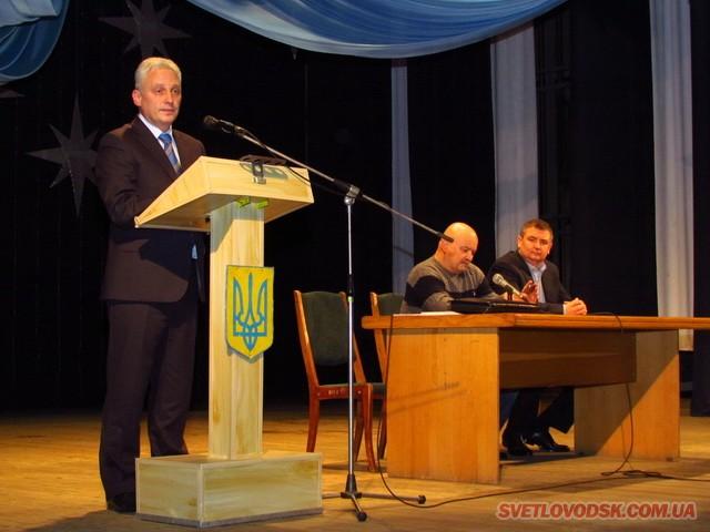 Місто Світловодськ, селище Власівка, Світловодський район — одна громада