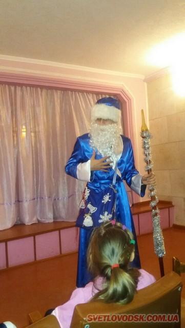 Святий Миколай — Дмитро Чаплюк