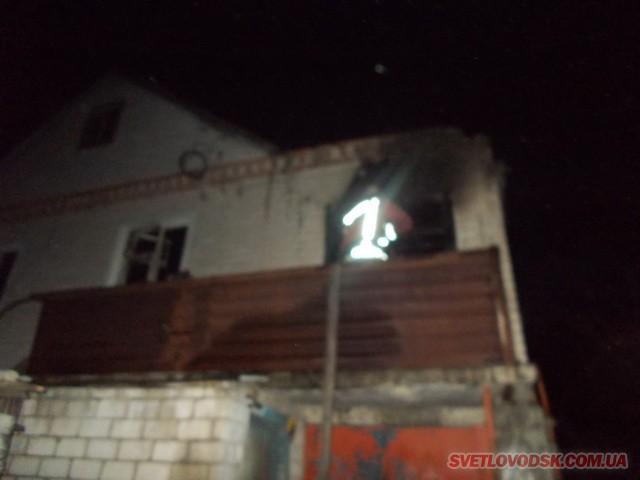 Горіла хата на вулиці Підлісній у Світловодську — двоє загиблих