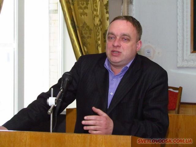 Шоста сесія Світловодської міської ради стала результативною