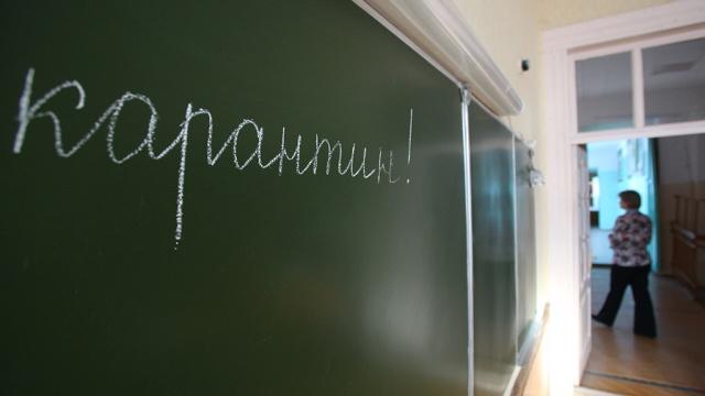 Канікули в школах продовжаться до 29 січня