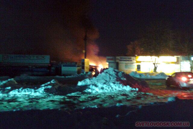 Пожежа на ринку «Світанок» у Світловодську — схоже на підпал