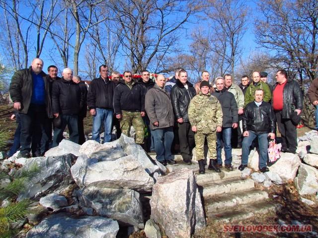 Світловодці вшанували пам'ять воїнів-інтернаціоналістів