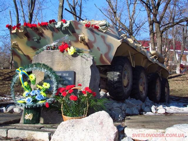 15 лютого — День вшанування учасників бойових дій на території інших держав