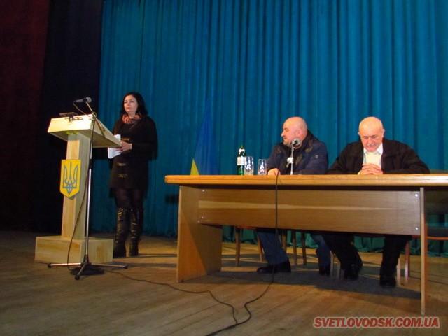 Позачергова сесія міської ради висловила недовіру двом генеральним директорам СП ТОВ «Світловодськпобут»