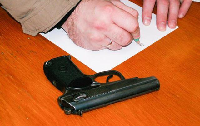 Розпочався місячник добровільної здачі зброї в органи Національної поліції