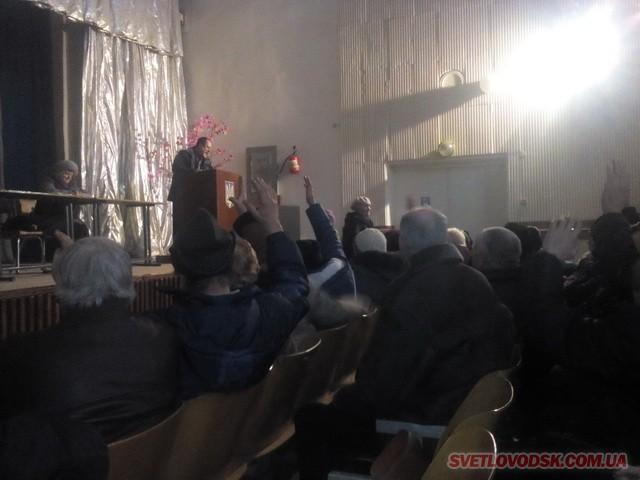 Високий рівень самоорганізації продемонстрували мешканці Заводського мікрорайону Світловодська