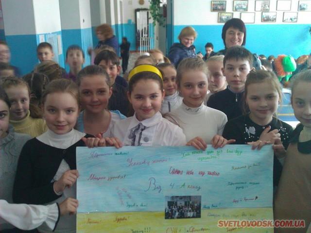 «Мы гордимся вами! Берегите себя и Украину!» — пишут в своих письмах к солдатам АТО украинские дети