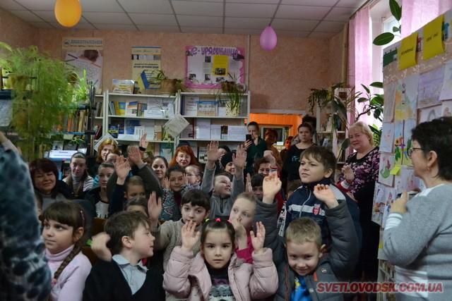 Доторк до дитячої української книги через ілюстрацію
