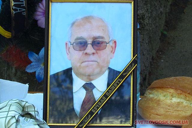 Пішов з життя Віталій Куцевич…