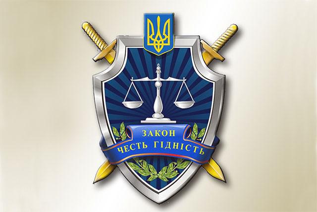 Генпрокуратура направила до суду обвинувальний акт стосовно трьох членів злочинного угруповання