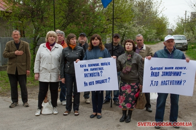 Загибель Куцевича: меморіальний пікет на ґанку поліцейського відділку