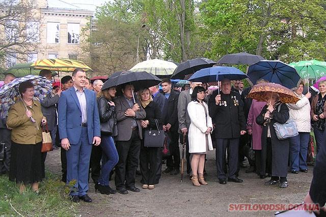 То не дощ — сльози Чорнобиля
