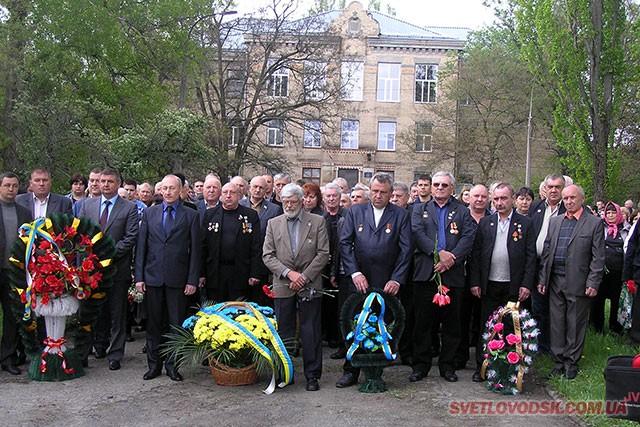 26 квітня — Міжнародний день пам'яті Чорнобиля