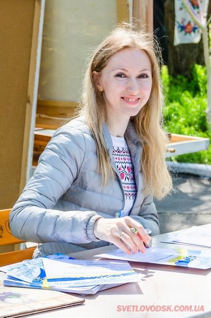 Аліна Дроздова