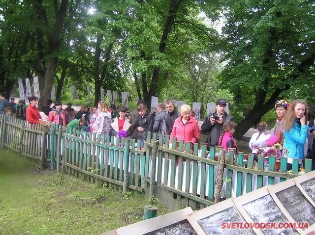 У Захарівці відбулася презентація нового туристичного маршруту