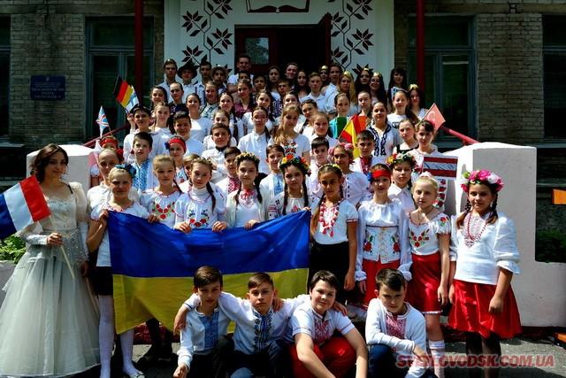 Квест-фестиваль «Культура Європи очима дітей»