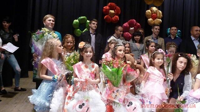 Свято краси і таланту «України Квіточка» (ОНОВЛЮЄТЬСЯ)