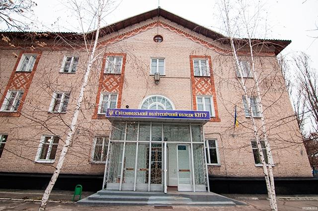 Світловодський політехнічний коледж запрошує на дебатний турнір