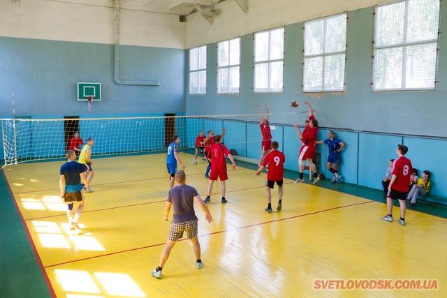 Світловодці – переможці спартакіади з волейболу