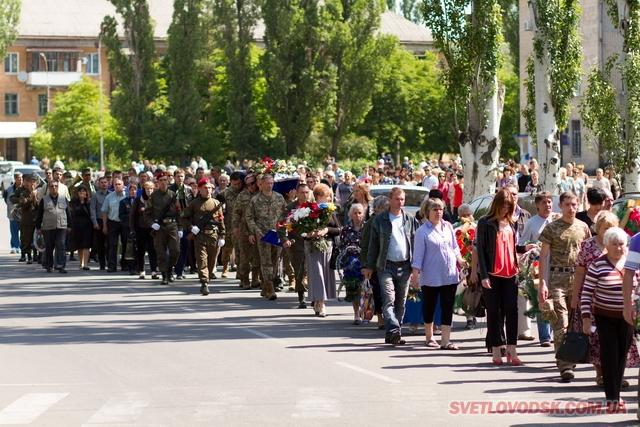 Світловодськ попрощався з захисником України Андрієм Кнуренком
