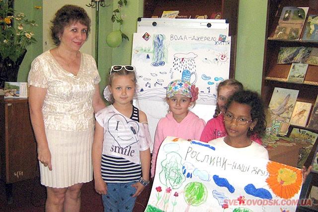 """""""Моя щаслива планета"""" — тренінг з енергозбереження для дітей"""