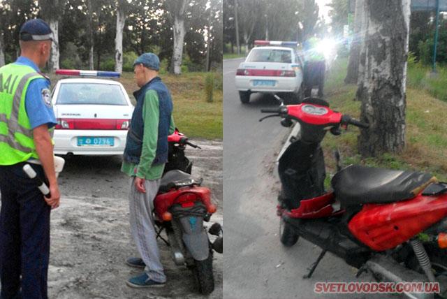 У Світловодську поліцейські зупинили мопед, водій якого перевозив наркотики