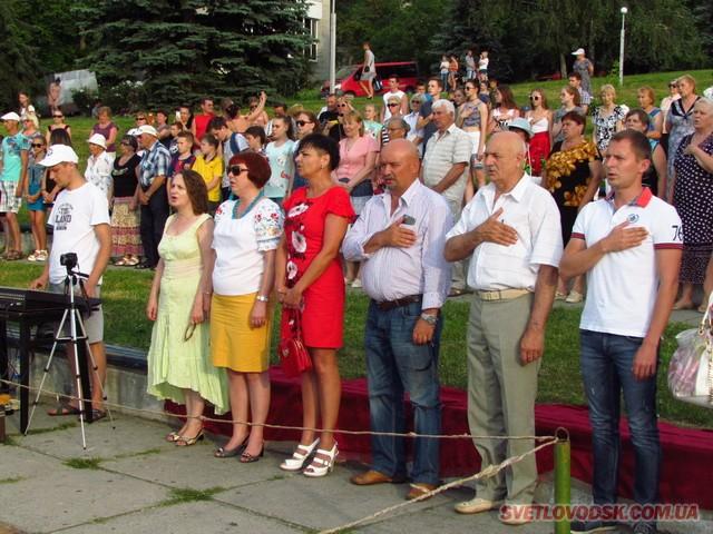 День Конституції у Світловодську пройшов на патріотичній хвилі