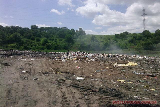 Ситуація на сміттєзвалищі — критична, вважає громадський інспектор Мотуз