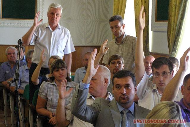 Шістнадцята позачергова сесія Світловодської міської ради (ЗАВЕРШЕНО. ВІДЕОЗАПИС)