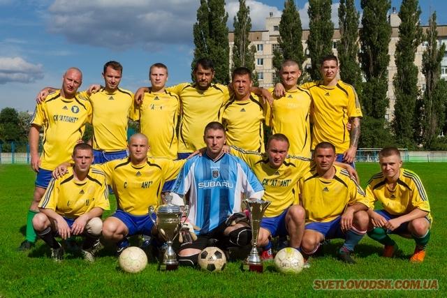 «Горгаз-Спарта» — чемпіон міста Світловодськ з футболу!