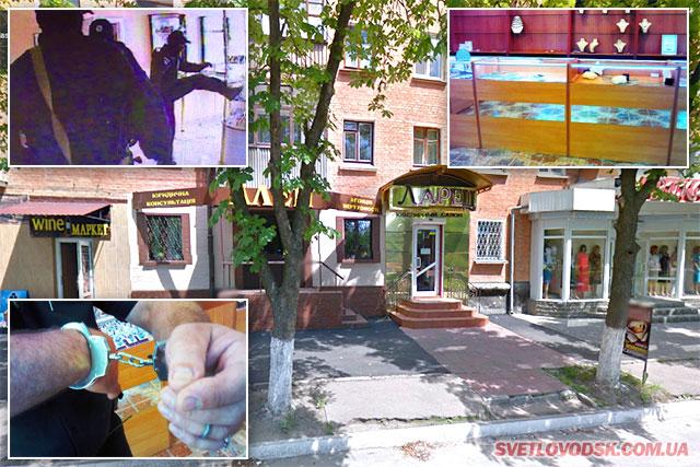 На Кіровоградщині пограбували ювелірні магазини