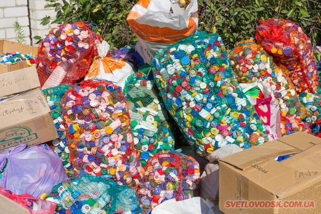 Світловодці зібрали понад півтонни пластикових кришок для протезування воїнів АТО