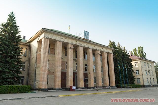 Вісімнадцята сесія міської ради (ПОВНИЙ ВІДЕОЗАПИС)