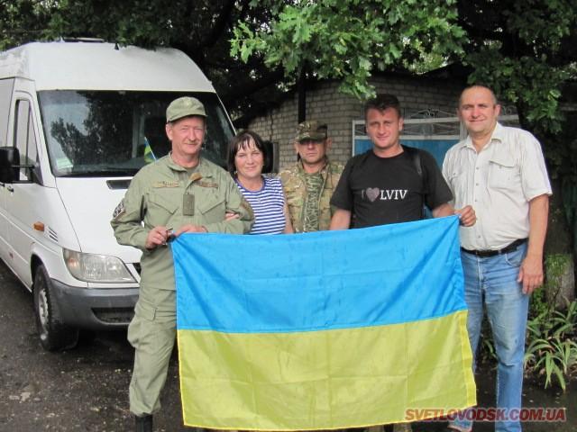 Світловодські волонтери повернулись із зони АТО (ДОПОВНЕНО)