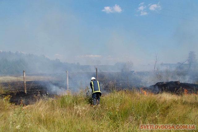 Хто підпалив траву на Обсерваторній у Світловодську?