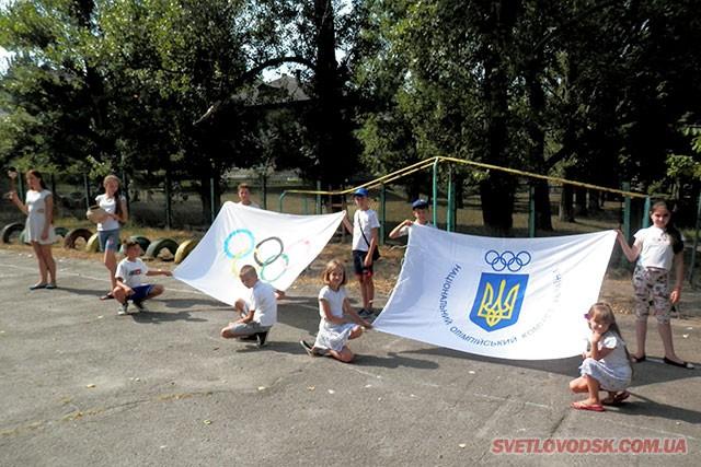 Стартувала факельна естафета  «Олімпіади по-світловодськи» (ДОПОВНЕНО)
