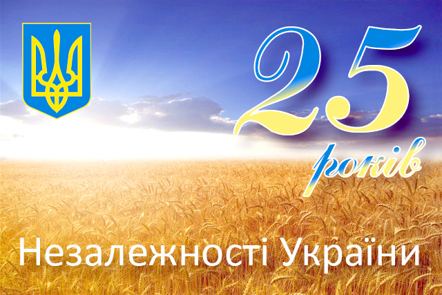 Які заходи відбудуться у Світловодську у День Державного Прапора та у День Незалежності України?