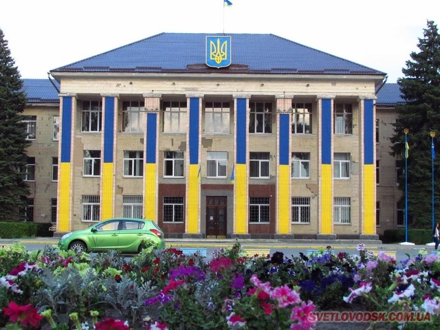 27 вересня — ХХІ сесія Світловодської міської ради сьомого скликання (ЗАВЕРШЕНО. ВІДЕОЗАПИС)