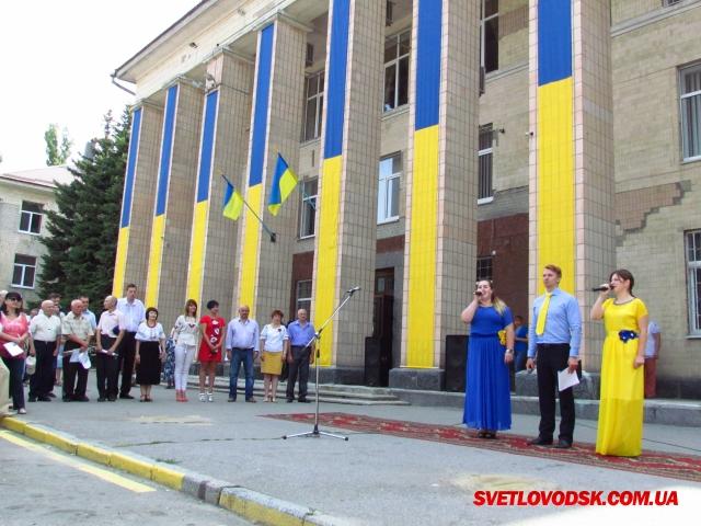 День Державного прапора України відзначили у Світловодську