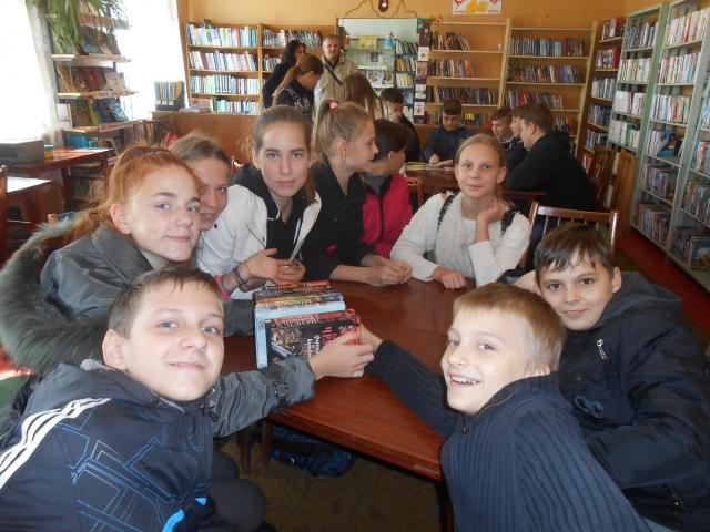 Бібліо-фольк-party «Місто зустрічі — бібліотека»