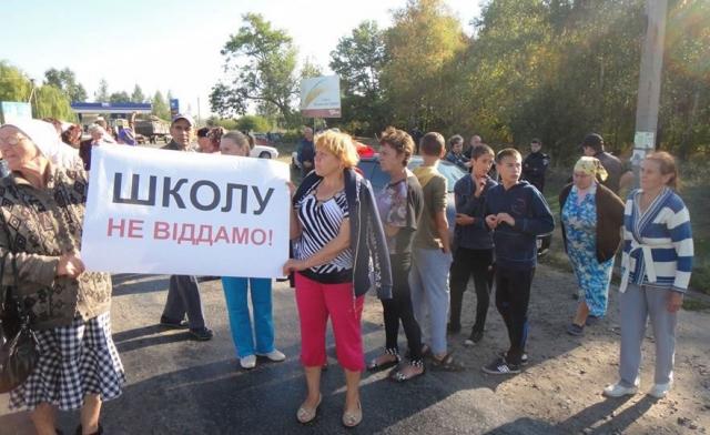 Акція протесту від громади Подорожнього – перекрили дорогу задля того, щоб нас почули  (ДОПОВНЕНО)