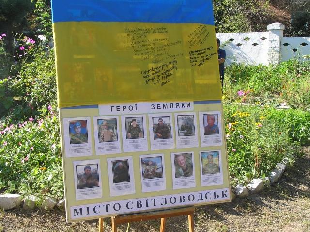 У ЦВПВ урочисто підняли синьо-жовтий прапор – там розпочався новий навчальний рік