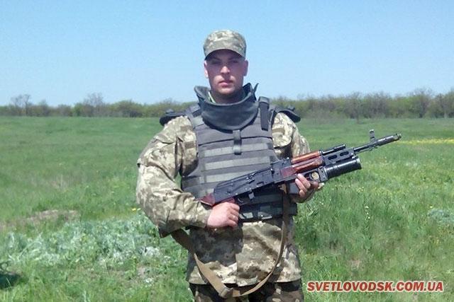 Захисник України Артем Рощин потребує нашої допомоги!