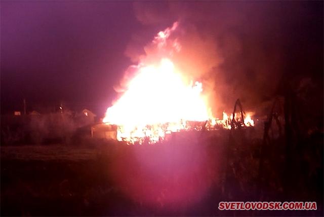 Пожежа на вулиці Соборності України (Тельмана) у Світловодську (ДОПОВНЕНО)