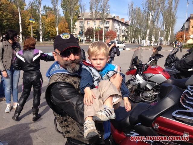 «Мотогалявник на світлій хвилі» зібрав у Світловодську байкерів з різних куточків України